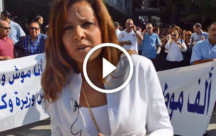 Nadaa Ghozzi, directrice générale GTA Tunisie: pourquoi les agences de voyages out-going sont en colère