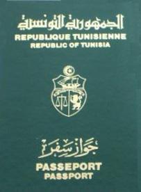 Voyages à l'étranger: là où le Tunisien devient indésirable