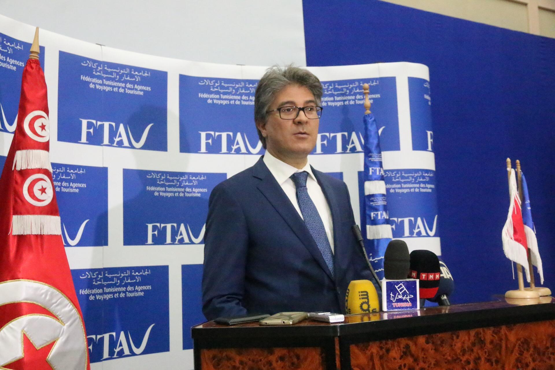 conférence de presse Med Ali Toumi