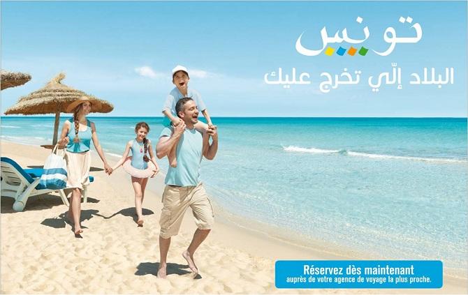 Marché algérien, dernier recours pour sauver la saison touristique