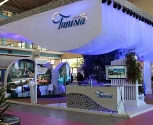 tunisie_ontt_alger_sitev