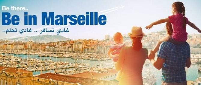 Nouvelair ouvre une nouvelle ville française à compter du 12 juin