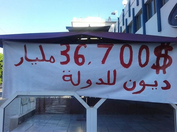 hotel_el_hana-tunis