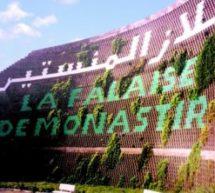 Un nouveau musée des Arts à Monastir