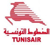 Tunisair: 2 nouveaux DG de filiales,1 DGA et 1 SG
