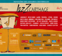 Jazz à Carthage 2017 : la 12e édition démarre demain
