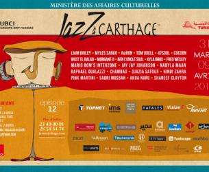 jazz_carthage_2017