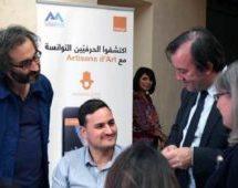 «Artisans d'Art» ou comment le numérique se met au service de l'artisanat tunisien