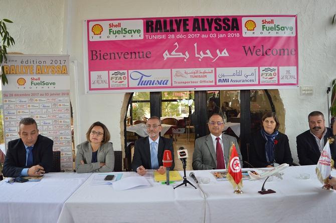 alyssa-rallye-tunisie