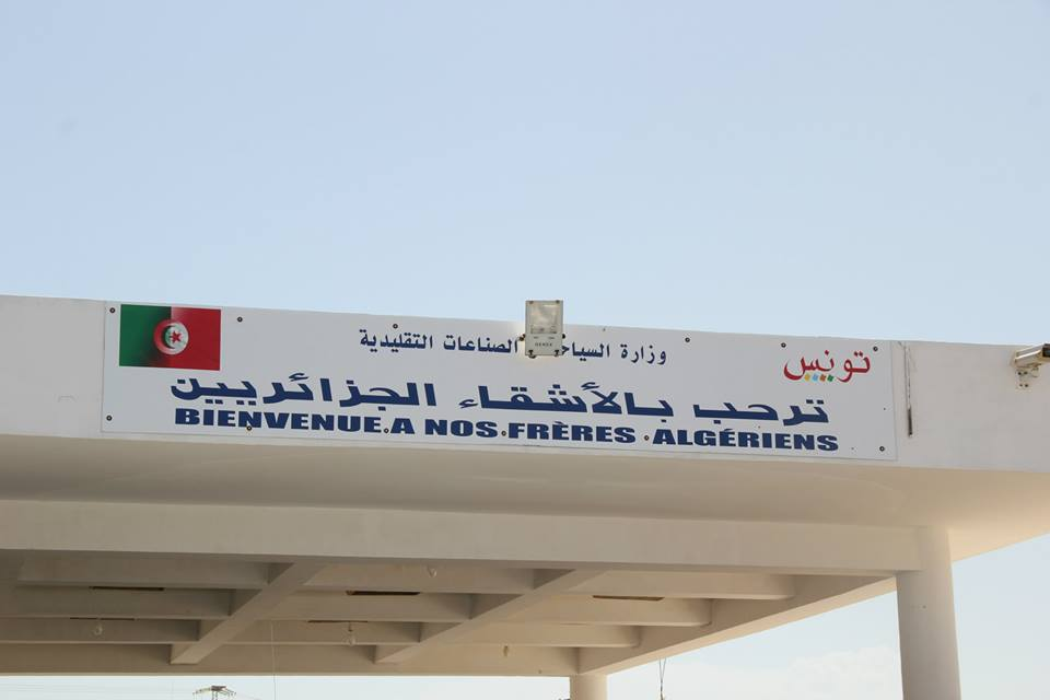 M2   Tunisie: tourisme, hôtels, agences voyages, compagnies aériennes