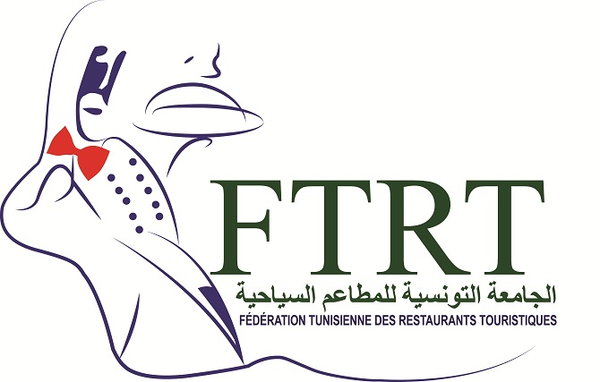 FTRT tunisie