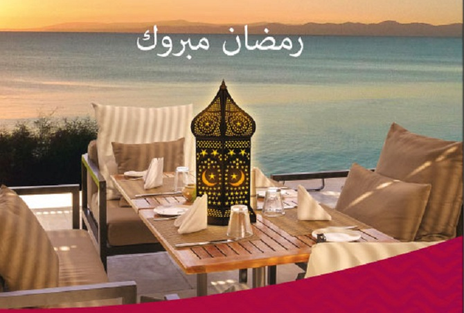 movenpick-gammarth-tunis