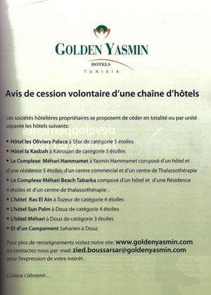 hotellerie-tunisie
