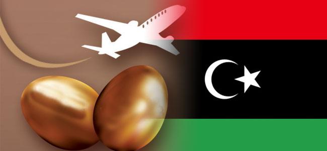 Tunisair-libye