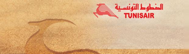 tunisair-symbole-gazelle