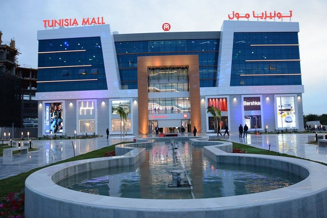 mall-tunisia