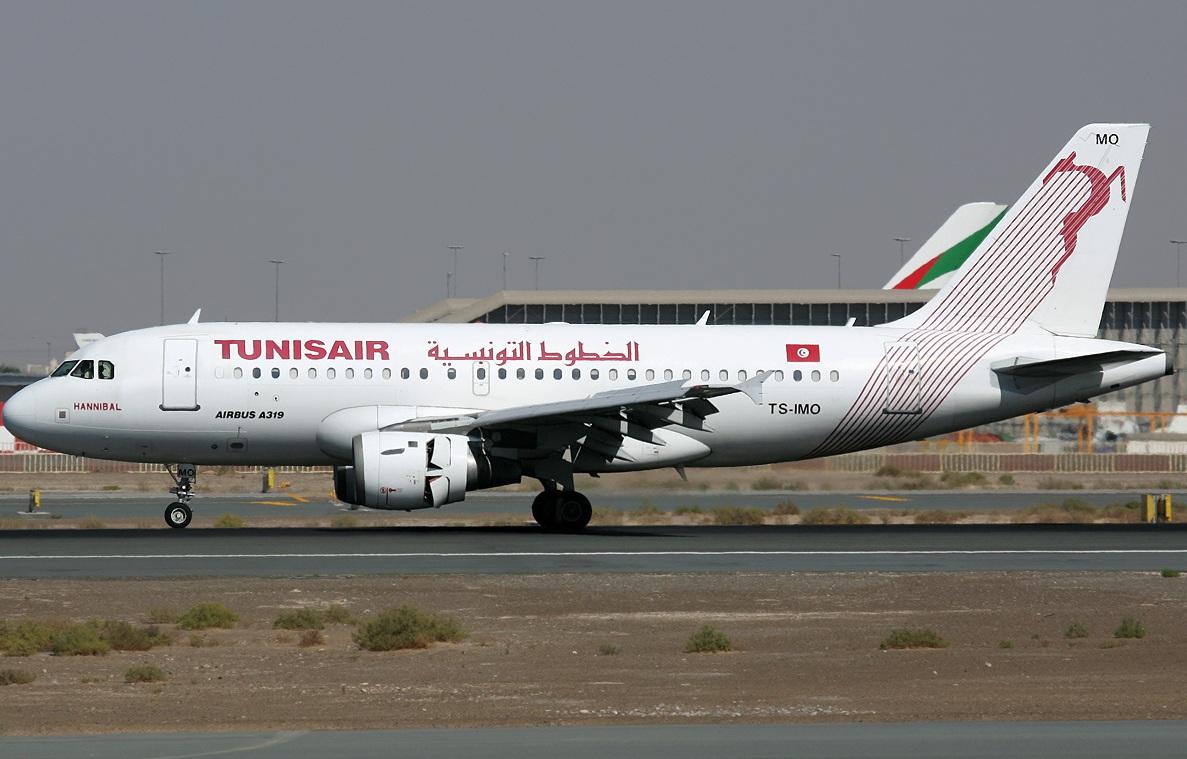 837bc0a7db46 Pourquoi Tunisair va faire ses adieux à Dubaï ce week-end ...
