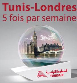 bient t un nouveau vol tunis toulouse 118 dinars avec air france destination tunisie. Black Bedroom Furniture Sets. Home Design Ideas