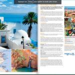 FTI France: la Tunisie, destination pour les vacances en famille