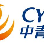 Tout sur le premier charter chinois attendu ce mardi à…