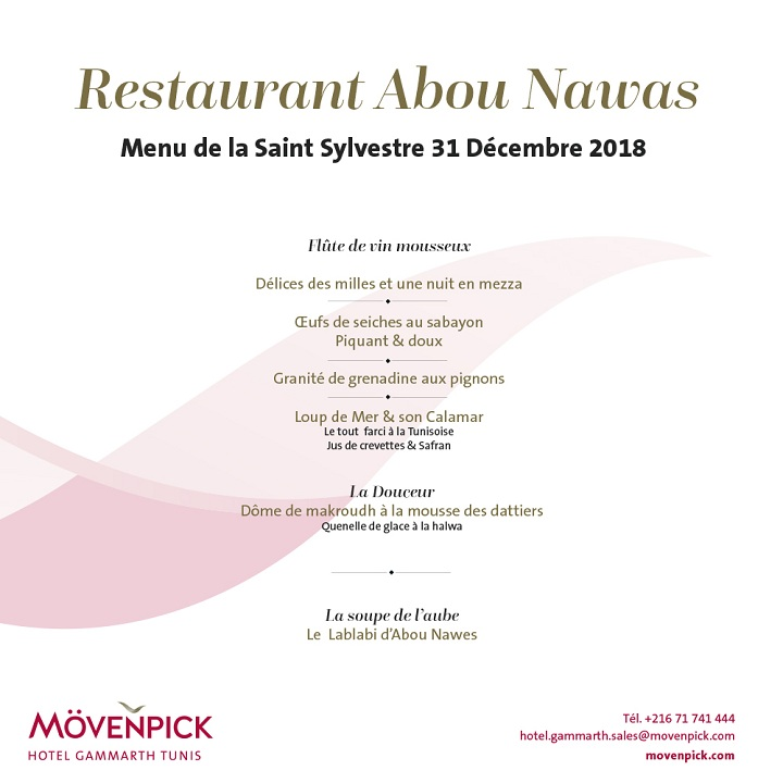 movenpick-gammarth-menu
