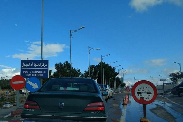 marché algérien