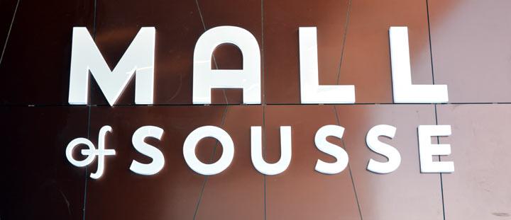 logo-mall-sousse