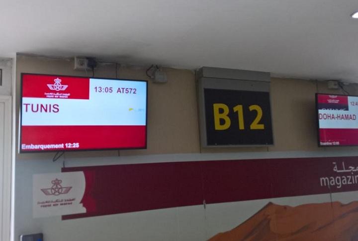 casablanca-aeroport
