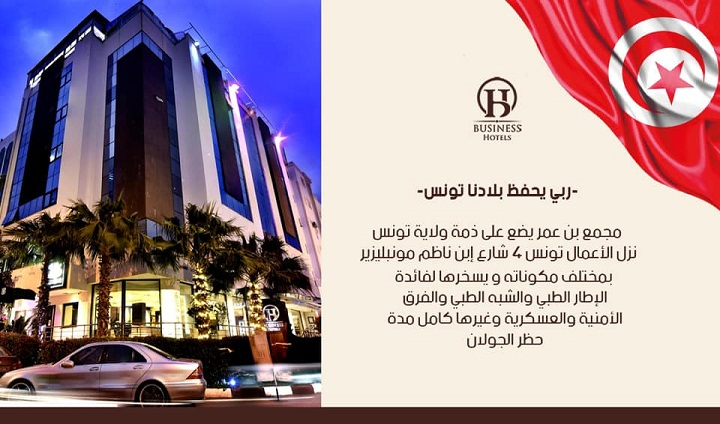 hoteliers-business-tunis