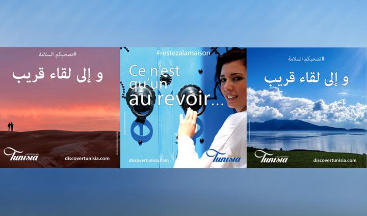 touristes-tourisme-tunisie