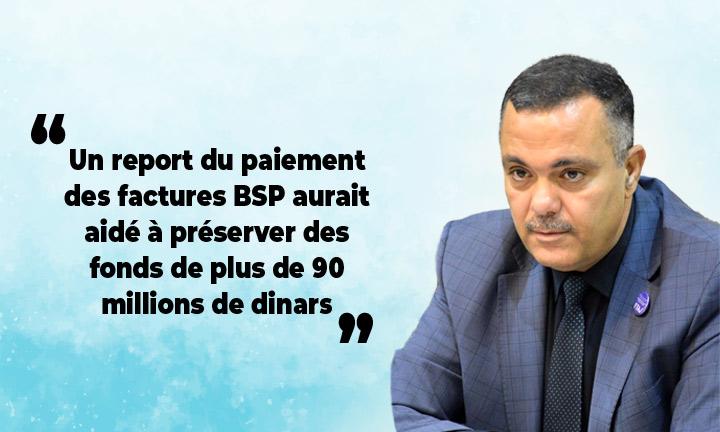 Jabeur-Ben-Attouch-president-ftav