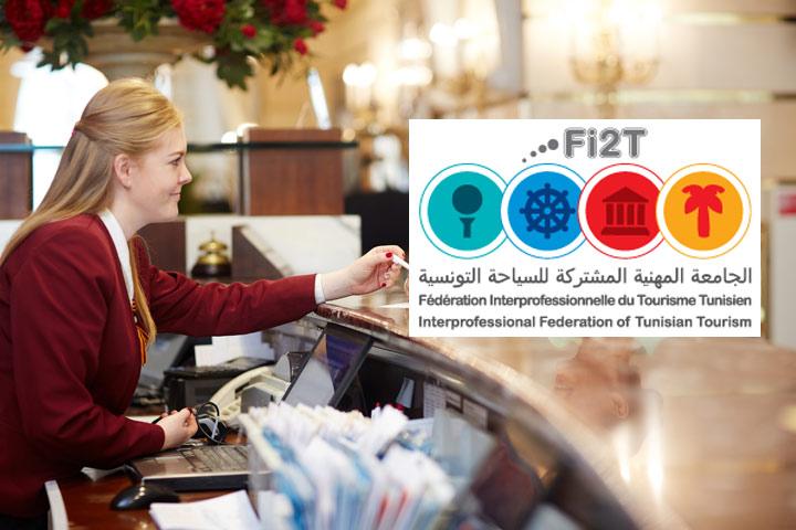 Fi2t-tourisme-tunisie