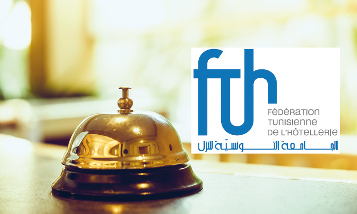 FTH-tunisie-hotels
