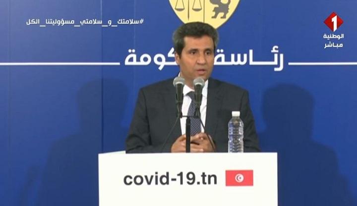 maarouf-anouar-ministre