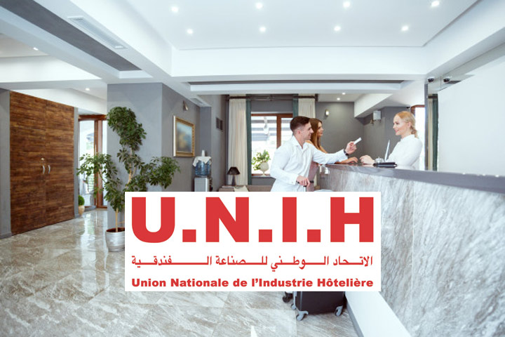 unih-hotels-tunisie
