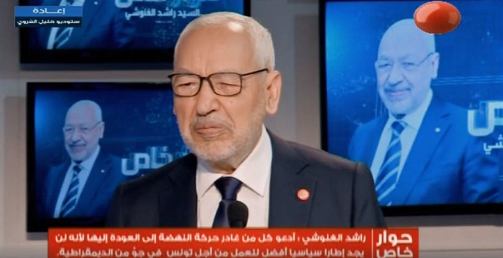 ghannouchi-rached