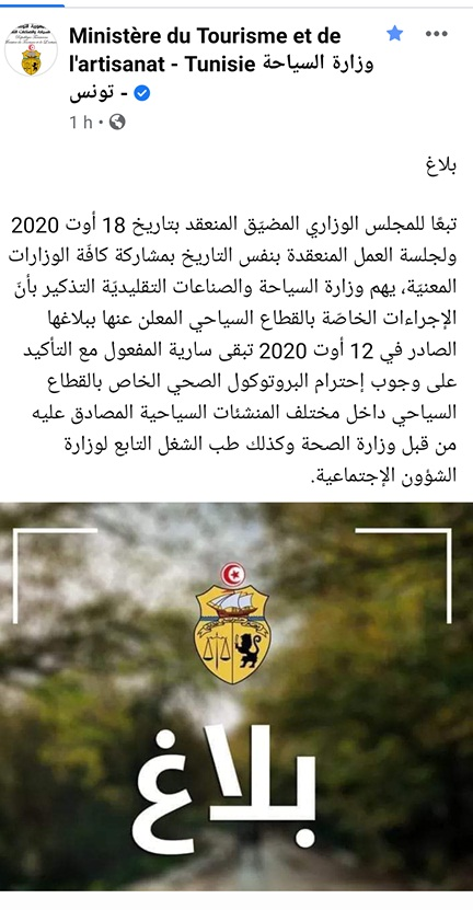 test-pcr-tunisie