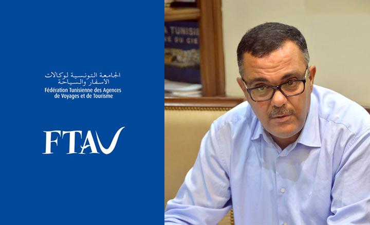 agences-voyages-tunisie