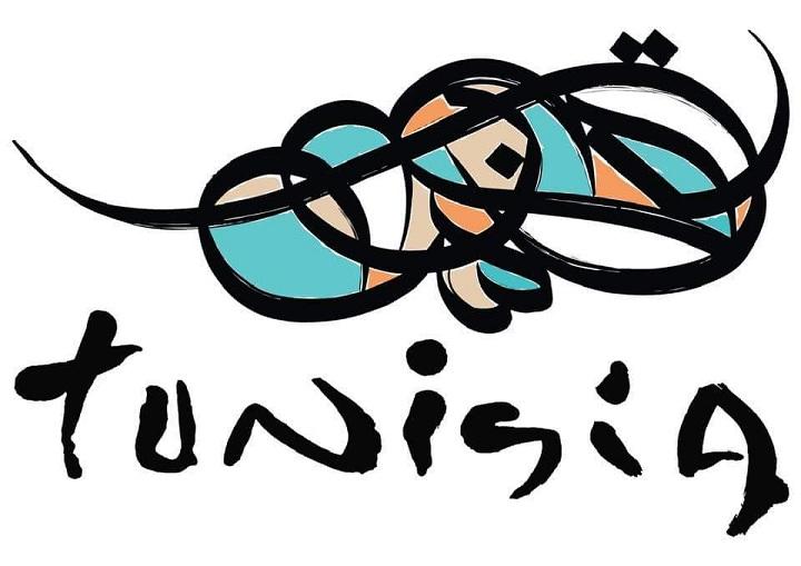 logo-tourisme-tunisie-el-seed-2020
