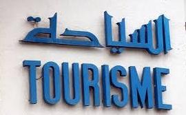 representants-ontt-tourisme