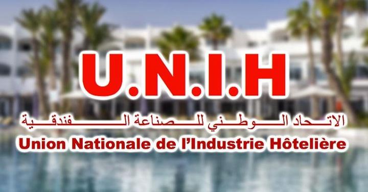 l'unih-hotels-tunisie